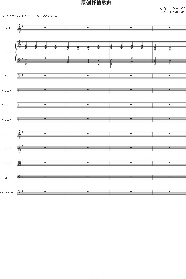 原创抒情歌曲,原创抒情歌曲钢琴谱,原创抒情歌曲钢琴谱网,原创