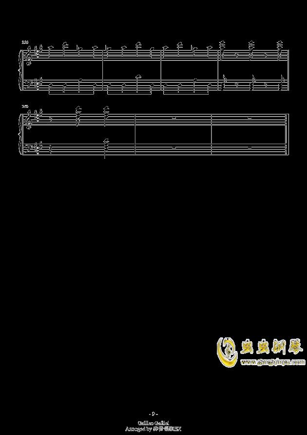 夏空钢琴谱 第9页