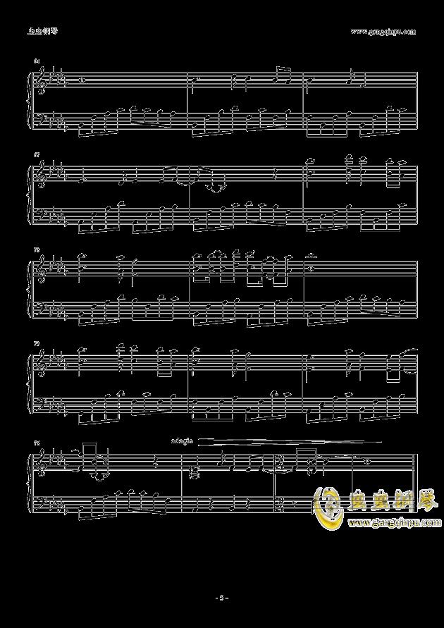 远方钢琴谱 第5页