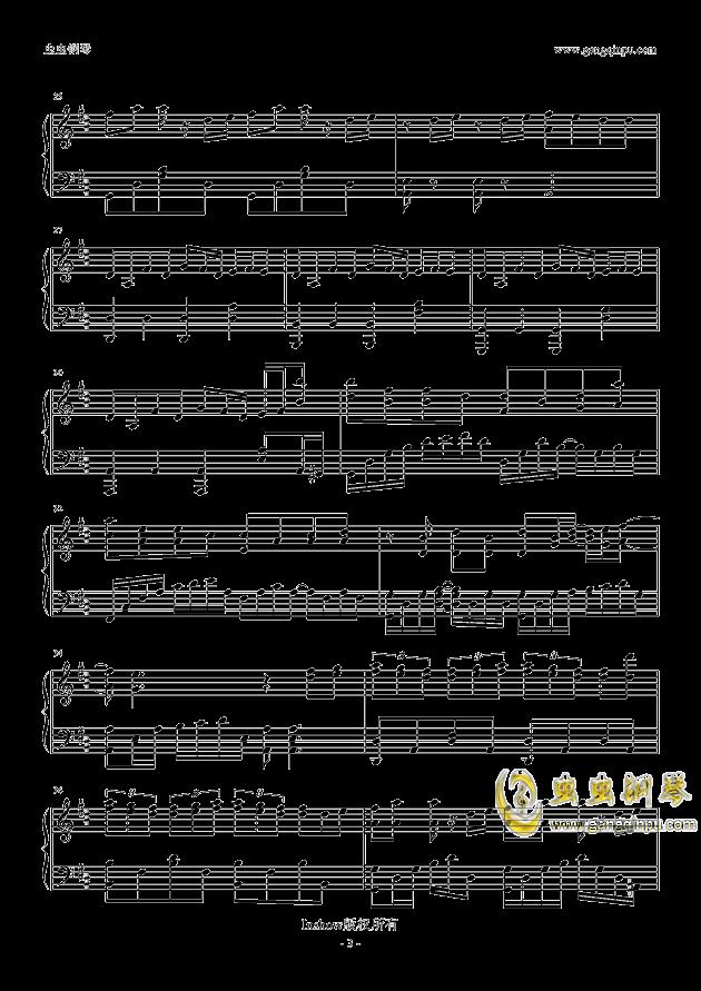 龙卷风钢琴谱 第3页