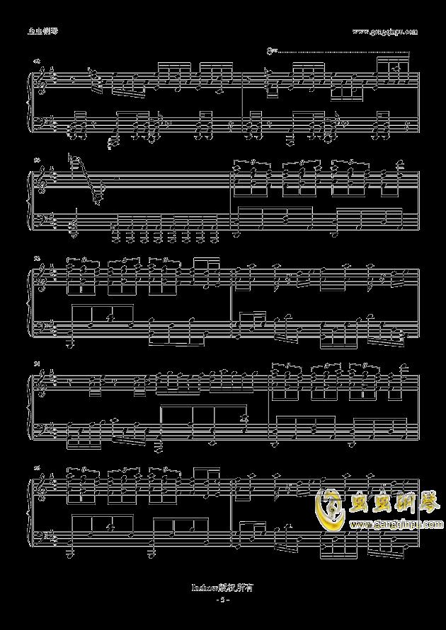 龙卷风钢琴谱 第5页