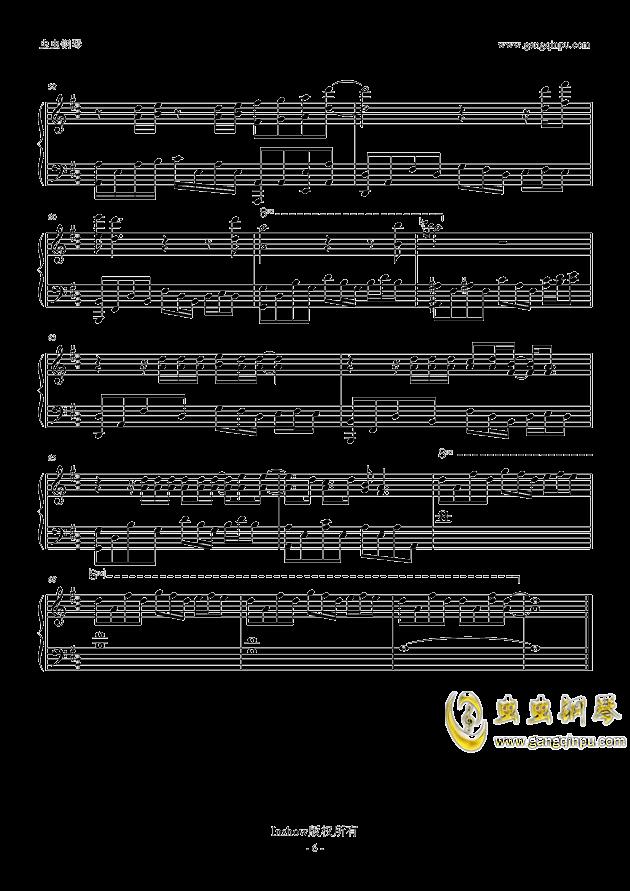 龙卷风钢琴谱 第6页