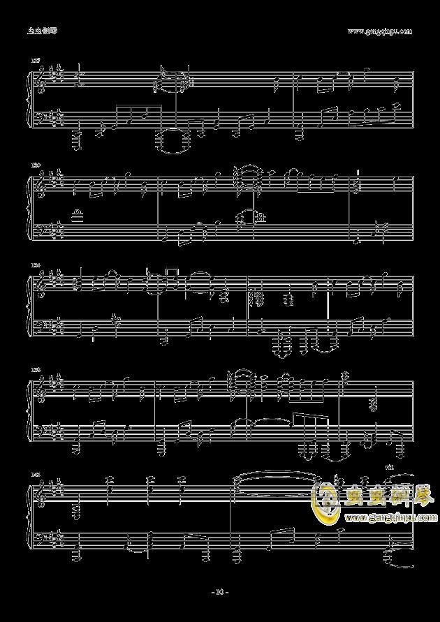 God knows钢琴谱 第10页