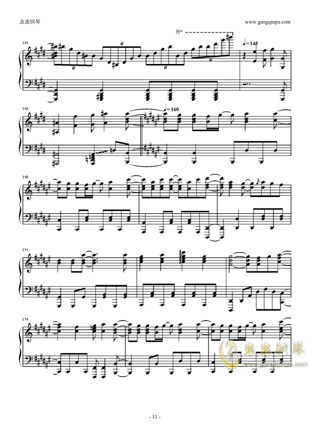 God knows钢琴谱 第11页