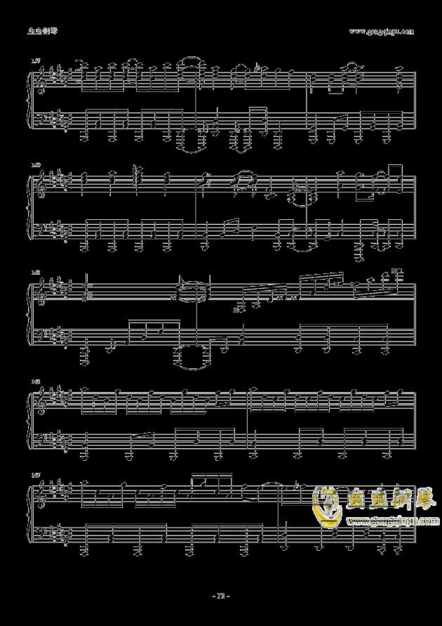 God knows钢琴谱 第12页