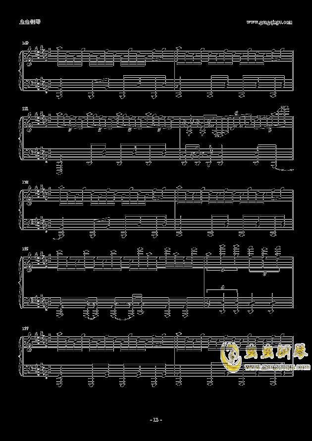God knows钢琴谱 第13页