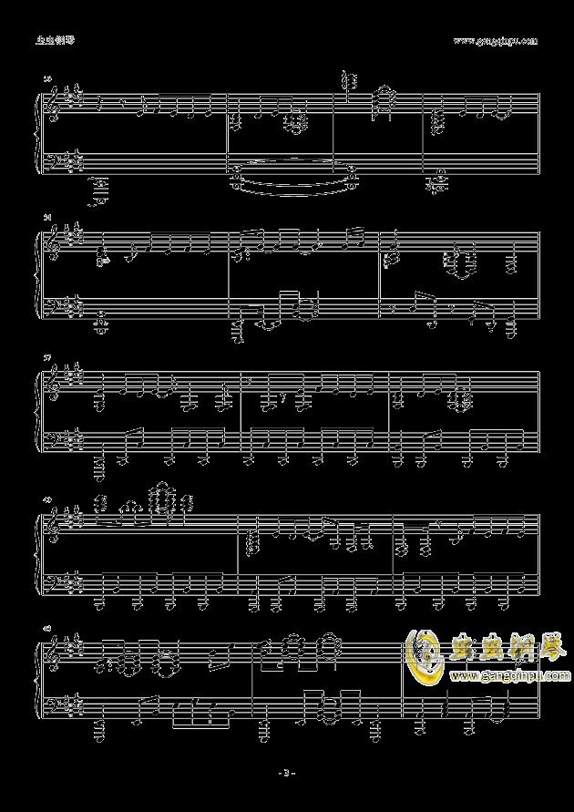 God knows钢琴谱 第3页
