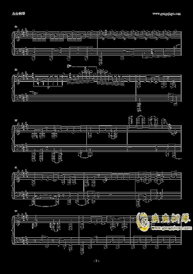 God knows钢琴谱 第7页