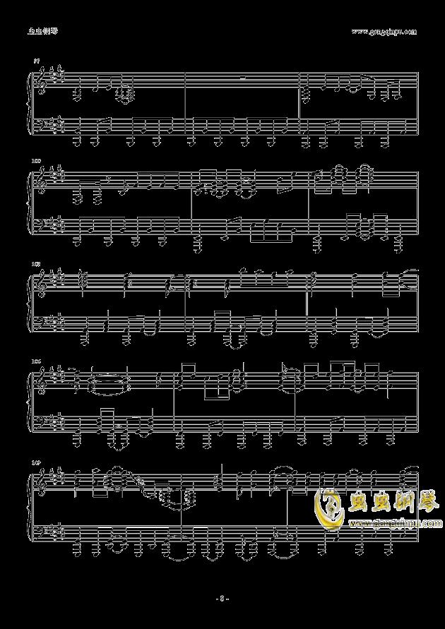 God knows钢琴谱 第8页