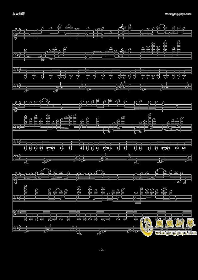 情话钢琴谱 第2页