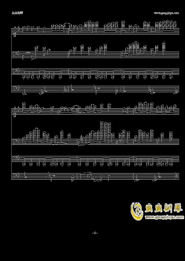 情话钢琴谱 第3页