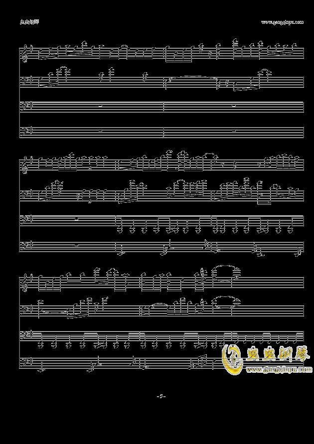 情话钢琴谱 第5页