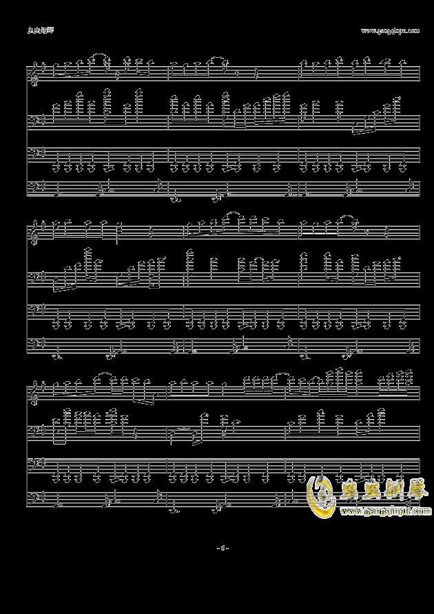 情话钢琴谱 第6页