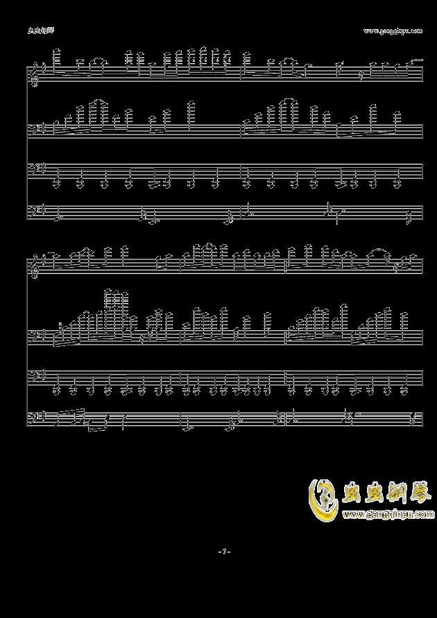 情话钢琴谱 第7页