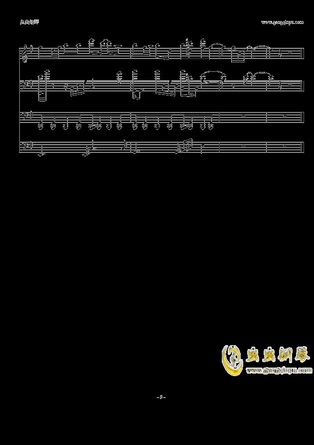 情话钢琴谱 第9页