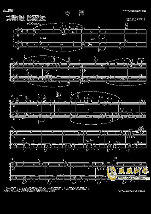 海草舞萧全架子鼓谱-春舞 详细指法版,春舞 详细指法版钢琴谱,春舞 详细指法版钢琴谱