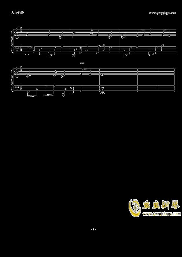 卡西莫多的礼物钢琴谱 第2页