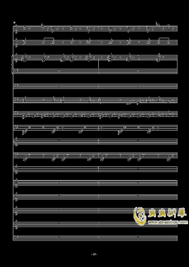 滴滴答答太阳雨_feat.gumi钢琴谱 第10页