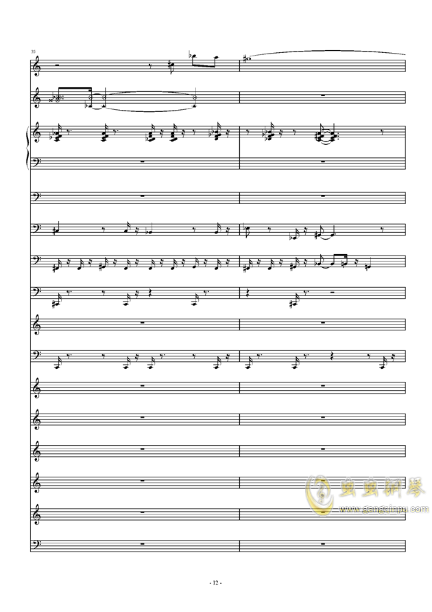 滴滴答答太阳雨_feat.gumi钢琴谱 第12页