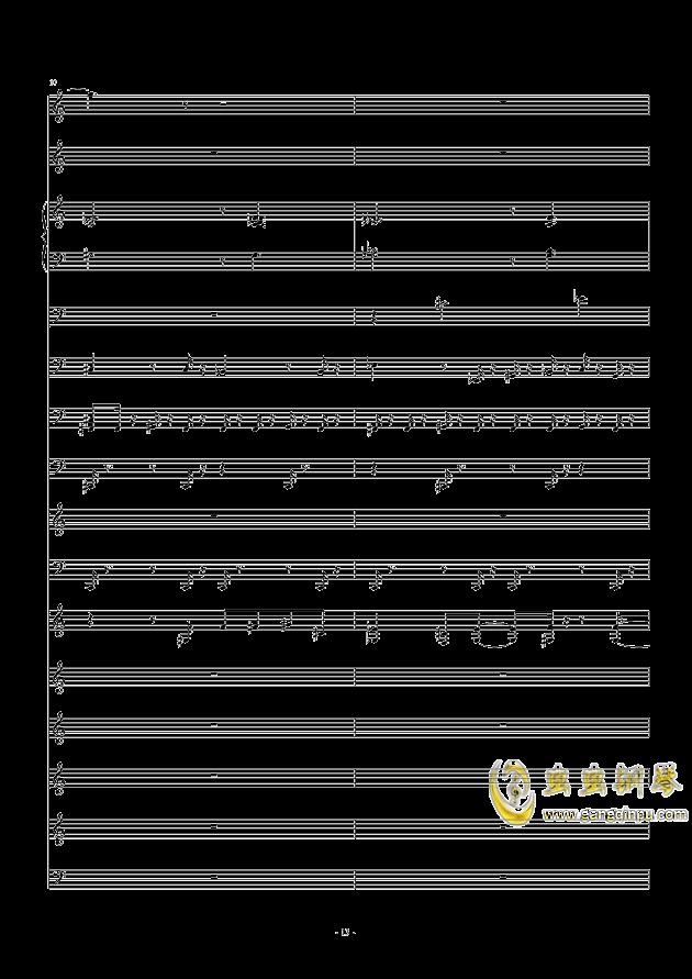 滴滴答答太阳雨_feat.gumi钢琴谱 第13页