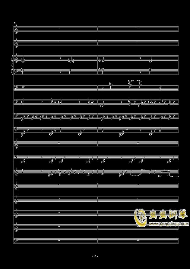 滴滴答答太阳雨_feat.gumi钢琴谱 第15页
