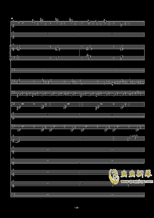 滴滴答答太阳雨_feat.gumi钢琴谱 第16页