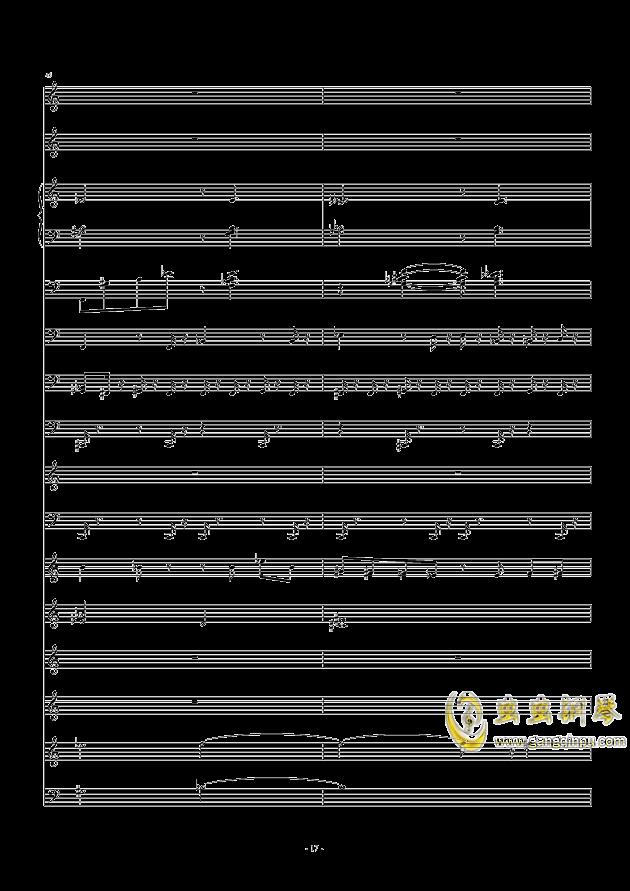 滴滴答答太阳雨_feat.gumi钢琴谱 第17页