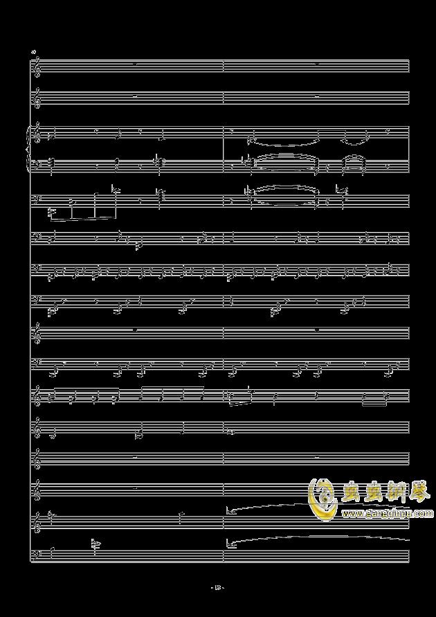 滴滴答答太阳雨_feat.gumi钢琴谱 第18页