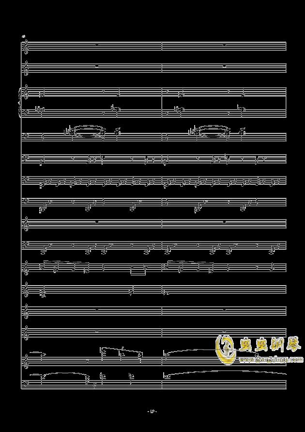滴滴答答太阳雨_feat.gumi钢琴谱 第19页