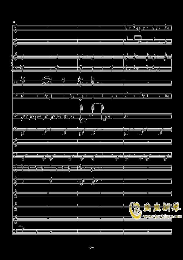 滴滴答答太阳雨_feat.gumi钢琴谱 第20页