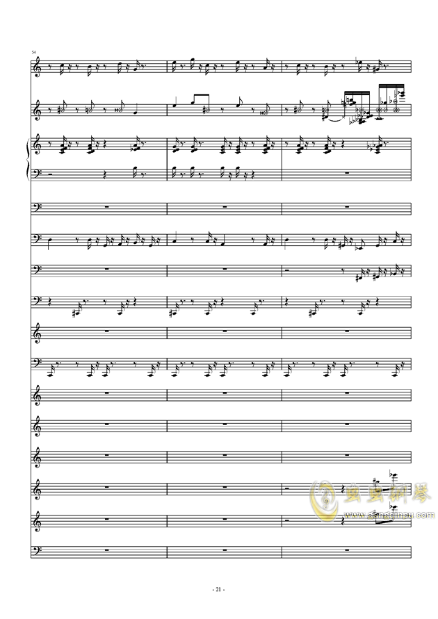 滴滴答答太阳雨_feat.gumi钢琴谱 第21页