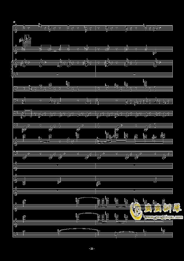滴滴答答太阳雨_feat.gumi钢琴谱 第22页