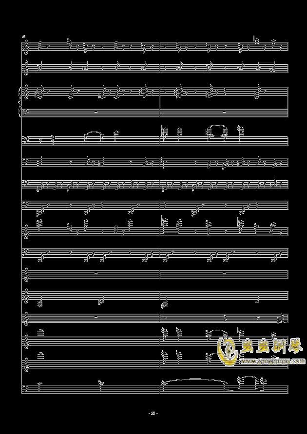 滴滴答答太阳雨_feat.gumi钢琴谱 第23页