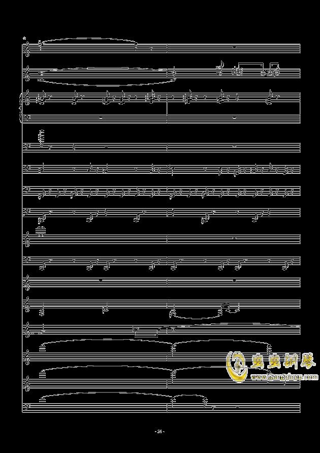 滴滴答答太阳雨_feat.gumi钢琴谱 第24页