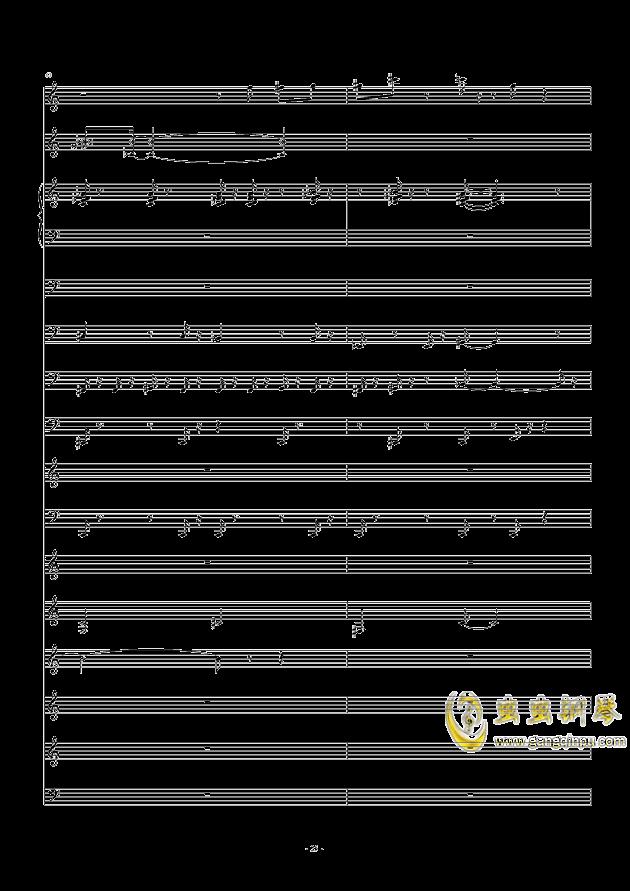 滴滴答答太阳雨_feat.gumi钢琴谱 第25页