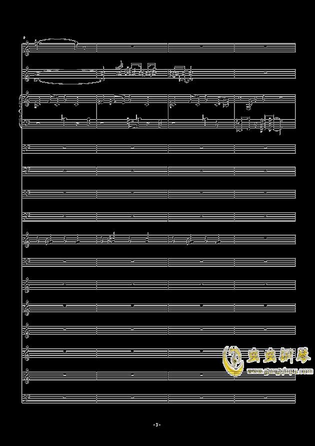 滴滴答答太阳雨_feat.gumi钢琴谱 第3页