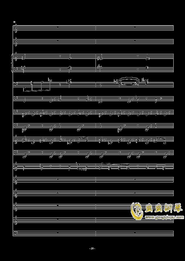 滴滴答答太阳雨_feat.gumi钢琴谱 第30页