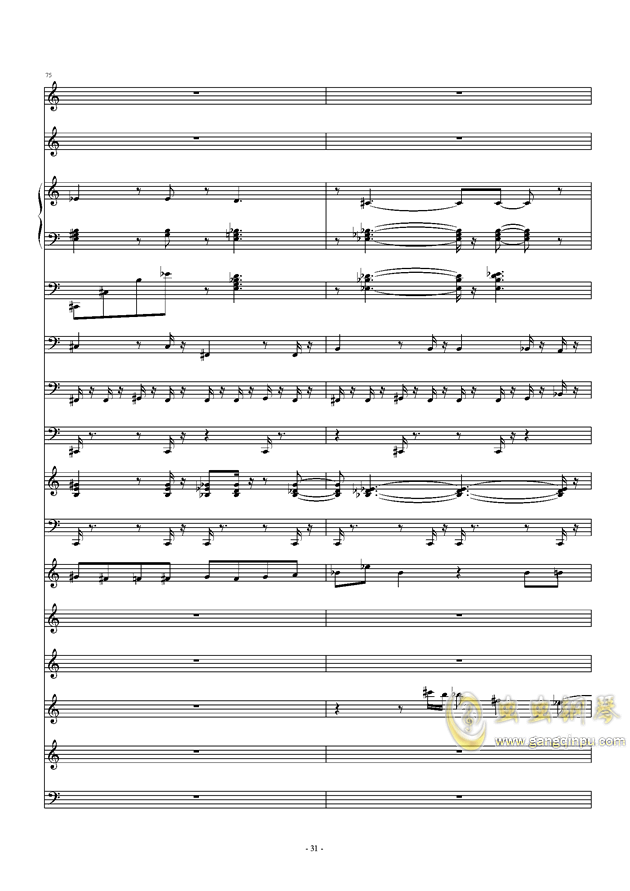滴滴答答太阳雨_feat.gumi钢琴谱 第31页