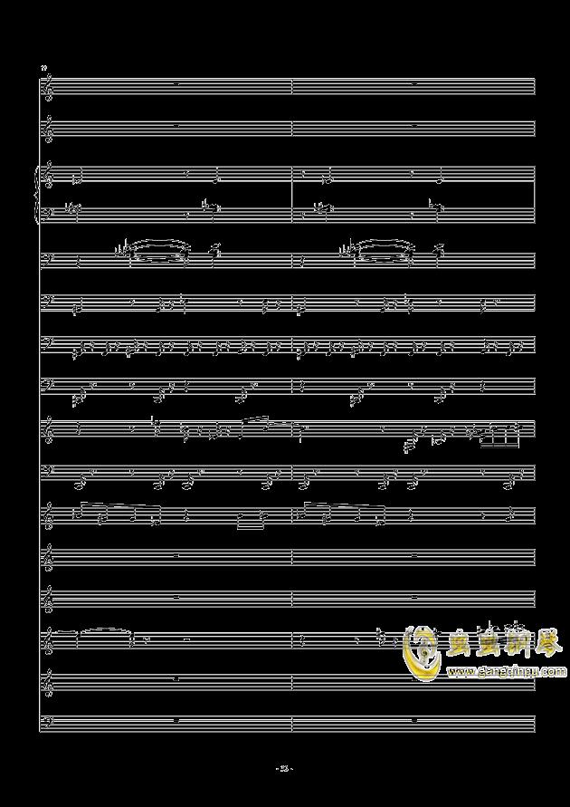 滴滴答答太阳雨_feat.gumi钢琴谱 第32页