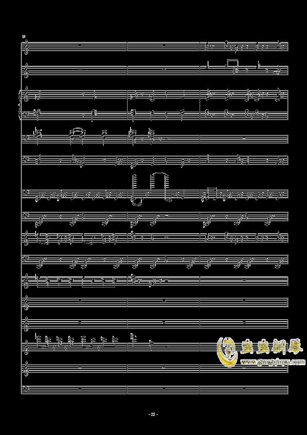 滴滴答答太阳雨_feat.gumi钢琴谱 第33页