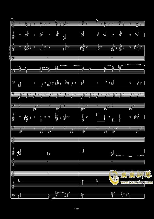 滴滴答答太阳雨_feat.gumi钢琴谱 第36页