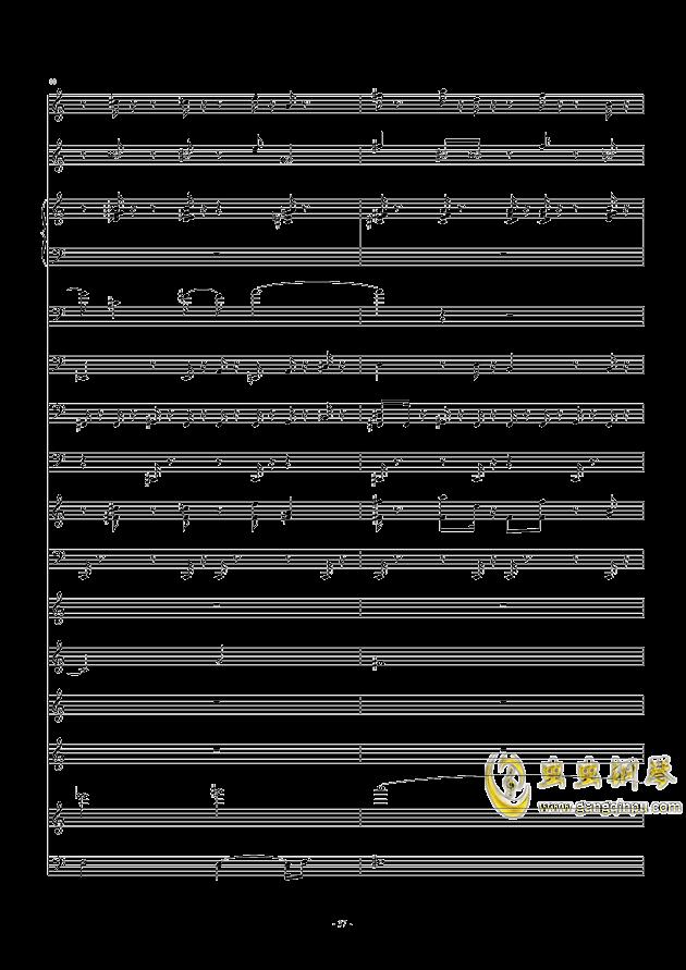 滴滴答答太阳雨_feat.gumi钢琴谱 第37页