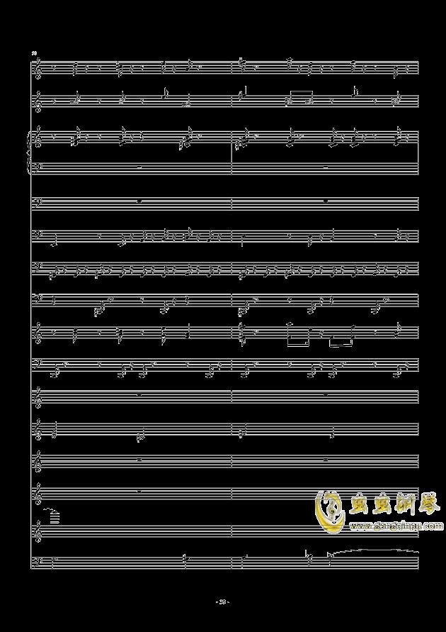 滴滴答答太阳雨_feat.gumi钢琴谱 第38页