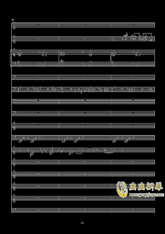 滴滴答答太阳雨_feat.gumi钢琴谱 第4页