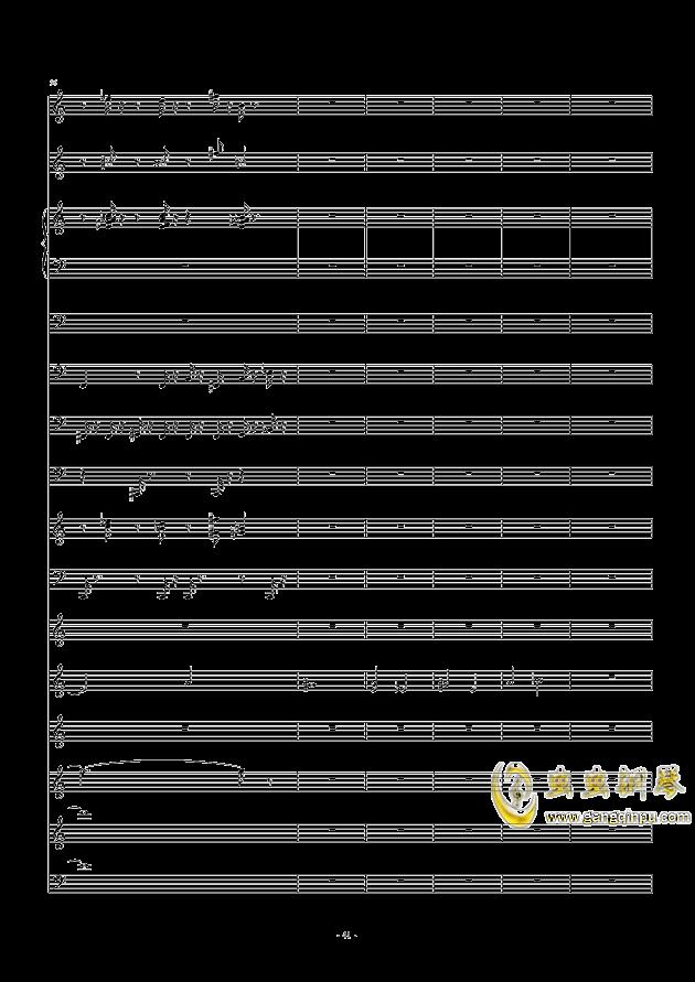 滴滴答答太阳雨_feat.gumi钢琴谱 第41页