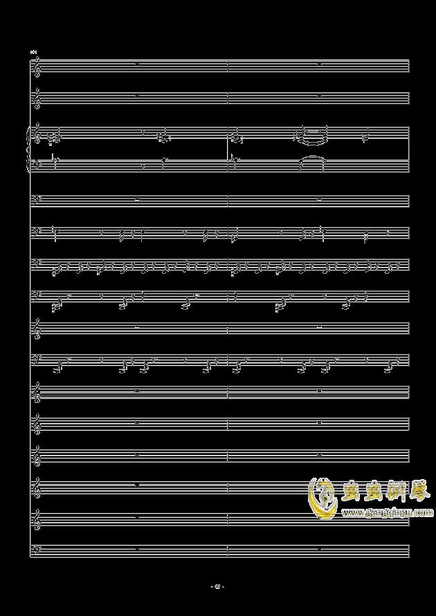滴滴答答太阳雨_feat.gumi钢琴谱 第43页