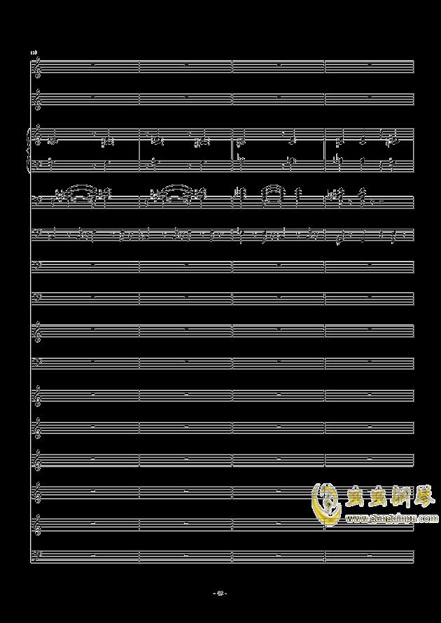 滴滴答答太阳雨_feat.gumi钢琴谱 第48页
