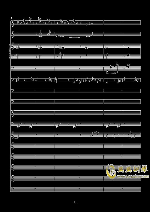 滴滴答答太阳雨_feat.gumi钢琴谱 第6页