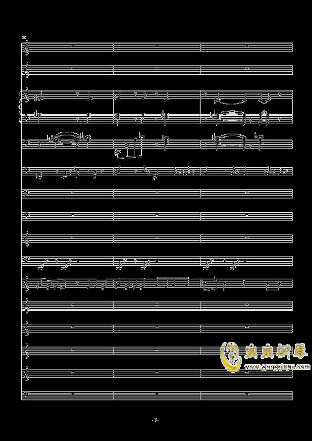 滴滴答答太阳雨_feat.gumi钢琴谱 第7页