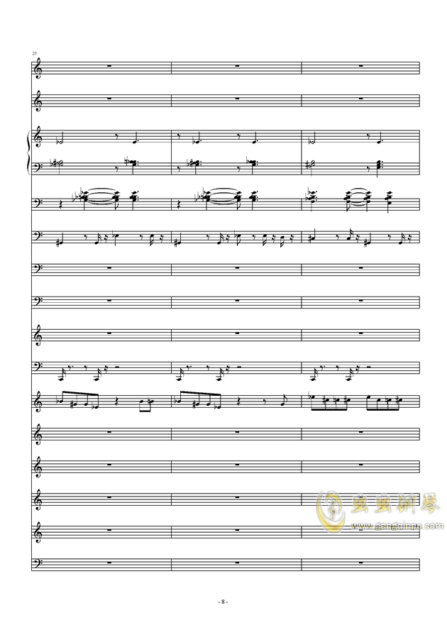 滴滴答答太阳雨_feat.gumi钢琴谱 第8页